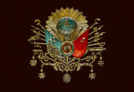 Old Ottoman Empire Emblem ( Old Turkish Symbol )