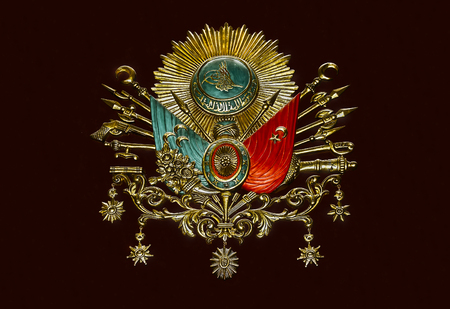 Oude Ottomaanse Rijk Emblem (Oude Turkse Symbol)