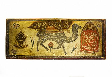 14th century: 14th century Arabic manuscript sheet