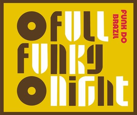 funk music: funk music Illustration