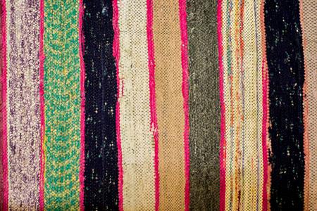 ours: Color carpet