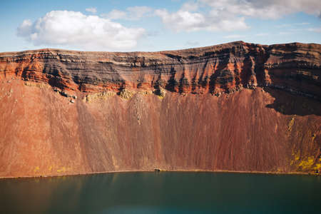 crater: Volcanic landscape with crater lake. Iceland Stock Photo