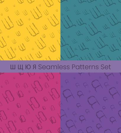 Cyrillic letter seamless patterns set. Alphabet colorful vector illustration. Vector EPS8 Çizim