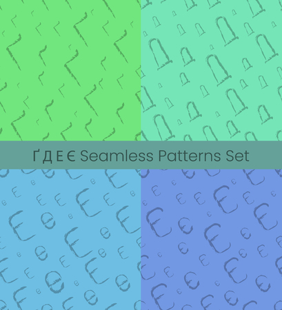 Cyrillic letter seamless patterns set. Alphabet colorful vector illustration. Vector EPS8 Stok Fotoğraf - 124852849