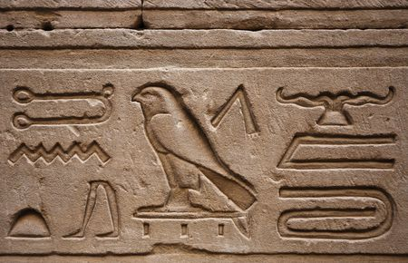Hieroglyphs in Horus  temple in Edfou in upper egypt Foto de archivo - 121743424