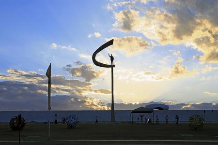 Juscelino Kubitschek memorial in  brasilia city capital of brazil at sunset