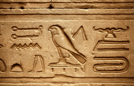 hieroglyphs: Hieroglyphs in Horus  temple in Edfou in upper egypt Stock Photo