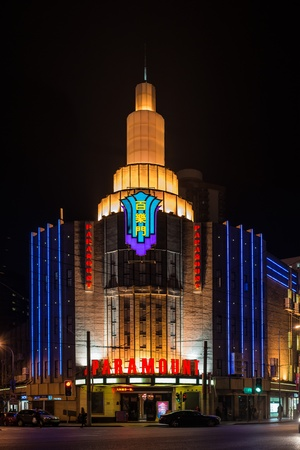 Shanghai, China - April 7, 2013  heritage building paramount movie theater at night at the city of Shanghai in China. 에디토리얼