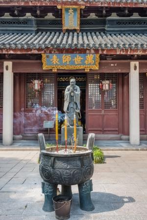 confucian: detail of Wen Miao confucian confucius temple in shanghai china popular republic Editorial