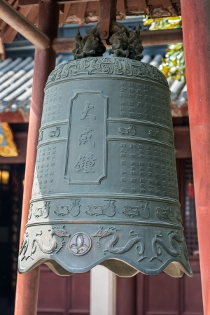 confucian: bell of Wen Miao confucian confucius temple in shanghai china popular republic