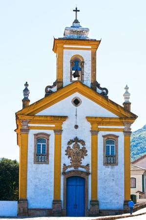 미나스 제 라이스 브라질의 오로 프리우스 교회보기