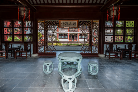 confucian: detail of Wen Miao confucian confucius temple in Shanghai China popular republic