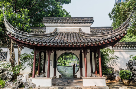 walled: round gate Kowloon Walled City Park in Hong Kong