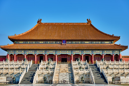 the forbidden city: Taihedian Home of supreme harmony  imperial palace Forbidden City of Beijing China