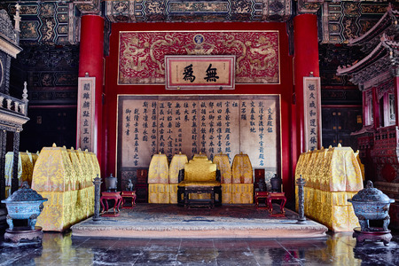 Qianqinggong Palace of Heavenly Purity imperial palace Forbidden City of Beijing China Editorial