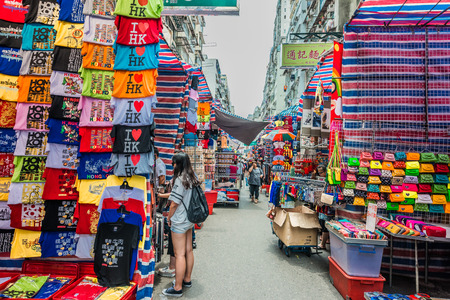 markets: kowloon, Hong Kong, China- june 9, 2014: people shopping at ladies market mong kok