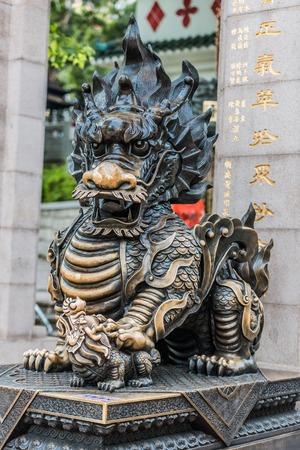 sin: dragon statue Sik Sik Yuen Wong Tai Sin Temple Kowloon in Hong Kong