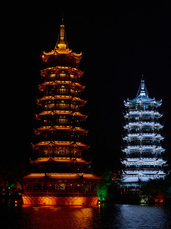 chinese towers pagodas of Guilin in Guangxi province  China