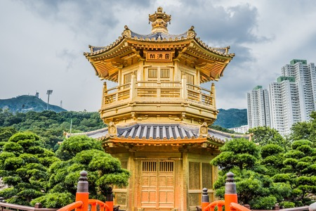 absolute: Pavilion of Absolute Perfection at Chi Lin Nunnery Kowloon in Hong Kong Stock Photo