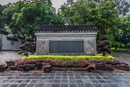 walled: stone plate with park history at Kowloon Walled City Park in Hong Kong