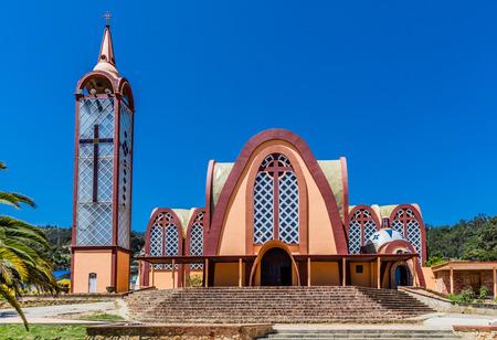 Iglesia Parroquial Santa Rosa De Lima of Santa Sofia Boyaca in Colombia South America Stock Photo