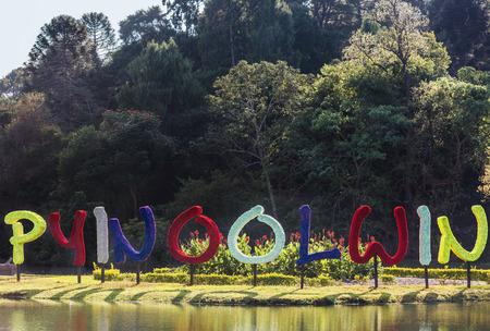 National Kandawgyi Gardens  Pyin Oo Lwin Mandalay state Myanmar (Burma) 스톡 콘텐츠