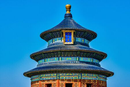 Beijing , China - September 24, 2014: Temple of Heaven Beijing China
