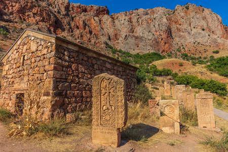 Khor Virap Monastery Noravank Vayots Dzor landscape Armenia landmark Stock Photo