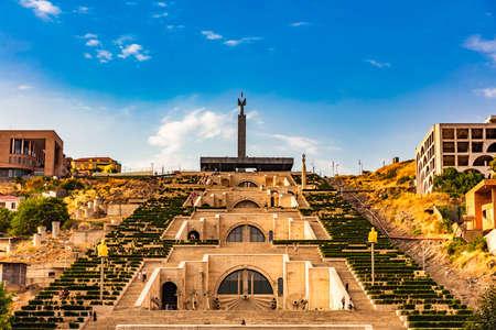 Cascade Complex monument Yerevan Armenia landmark