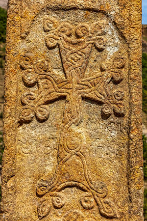 Khachkar Ardvi monastery landscape landmark Lorri Armenia eastern Europe Stock Photo - 150921980