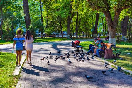 Mariinsky Park Kiev Ukraine Landmark Stock Photo - 150896658