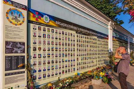 Kiev Ukraine Landmark