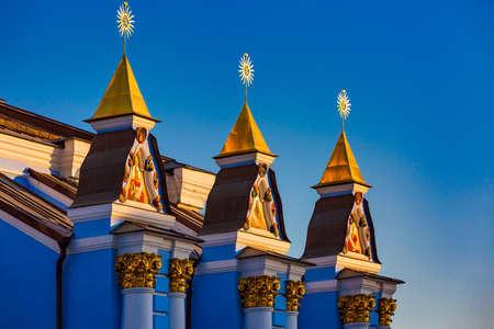 St. Michaels Golden Domed Monastery Kiev Ukraine Landmark