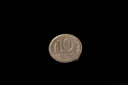 coin ten rubles in 1992, the first Russian money on the black background