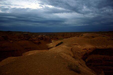 toroweap: Charyn Canyon