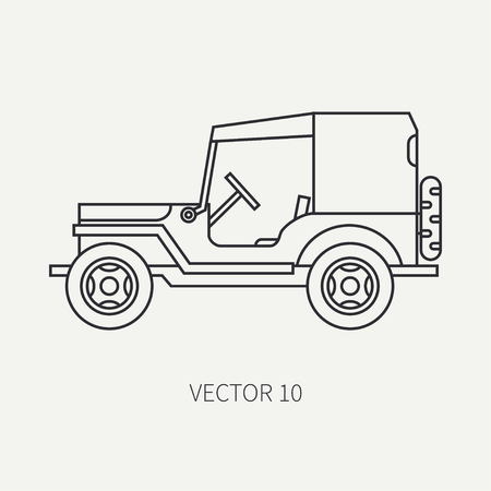 Line flat plain vector icon service staff tarpaulin body army car. Military vehicle. Cartoon vintage style. Cargo transportation. Tractor unit. Tow. Simple. Illustration and element for your design.