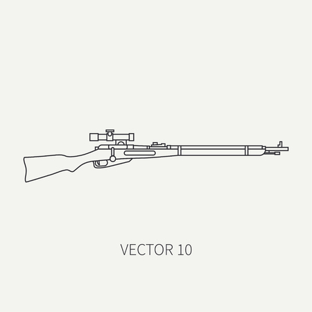 Line flat plain vector military icon rifle, carbine. Army equipment and armament. Legendary retro weapon. Cartoon style. Assault. Soldiers. War. Illustration and element for your design and wallpaper.