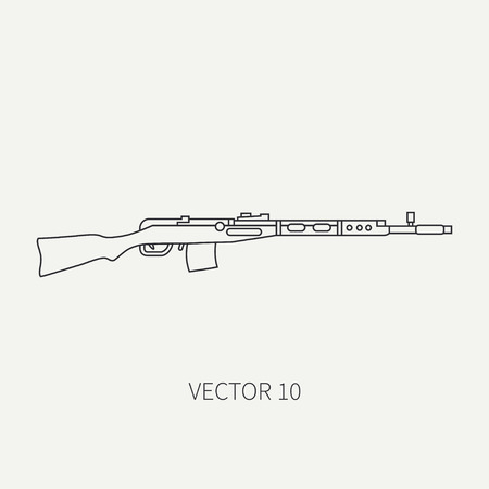 arming: Line flat plain vector military icon rifle, carbine. Army equipment and armament. Legendary retro weapon. Cartoon style. Assault. Soldiers. War. Illustration and element for your design and wallpaper.