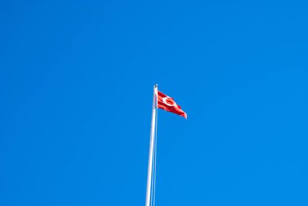 spangled: The flag of Turkey against the sky. Background image. Stock Photo