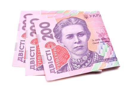 hryvna: Ukrainian money isolated on white background Stock Photo