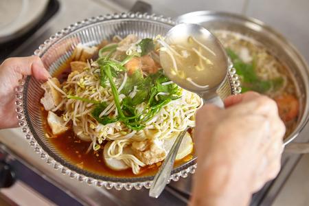 Lontong Mie In Indonesiano Per La Sua Famosa Cucina Tradizionale ...
