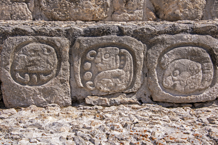 Mayan stone carvings, Edzna, Yucatan. Mexico