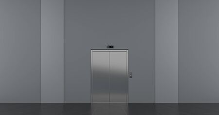 Elevator with closed doors, at public space interior. Stock Photo
