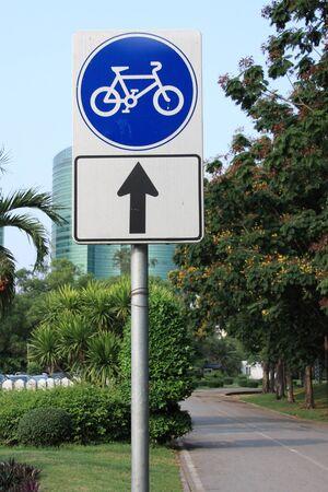 bicycle lane: bicycle lane sign Stock Photo