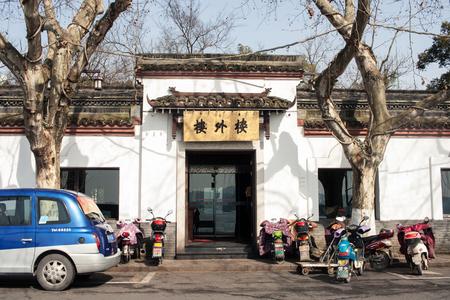 lou: Hangzhou louwai Lou restaurant