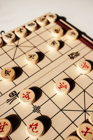 double game: Chinese chess