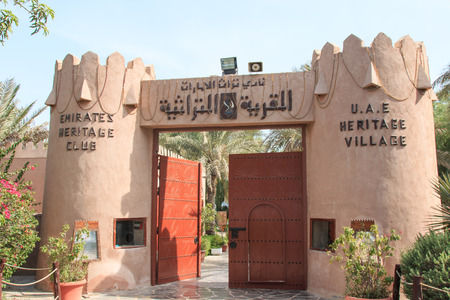Abu Dhabi, UAE - October 10, 2014: Emirates Heritage Club and Heritage Village.