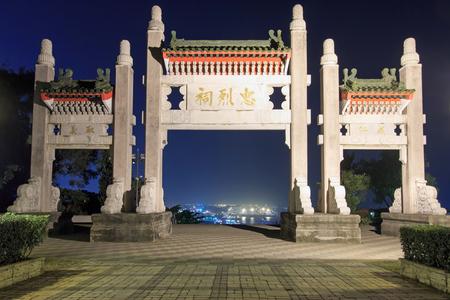 martyr: Martyr Shrine by night, Kaohsiung - Taiwan Editorial
