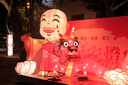 Kaohsiung, Taiwan, February 22, 2015: Paper lantern at the Lover River of Kaohsiung, Taiwan, celebrating the Chinese New Year.