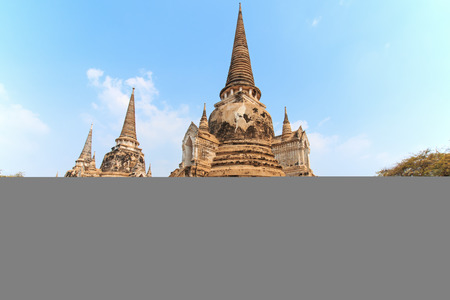 sacked: Wat Phra si Sanphet in Ayutthaya, Thailand Stock Photo